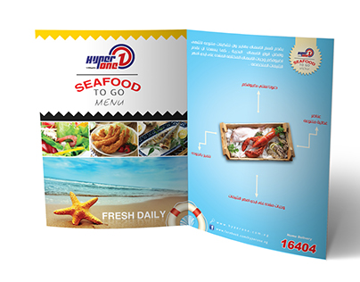Seafood | Flyer | Hyperone