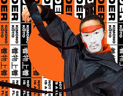 KIMONO KŌTO COLLECTION