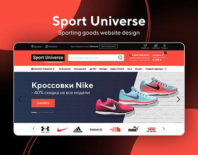 Sporting goods website