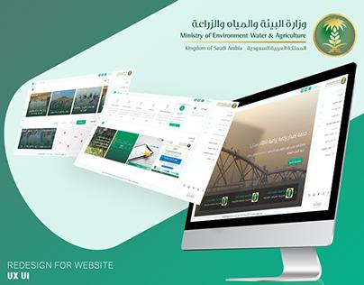Redesign for website - UX UI