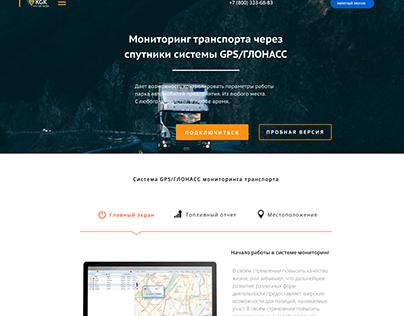 Landing page. KGK Monitoring 2020