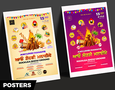 Lohri Mela 2019 - Poster