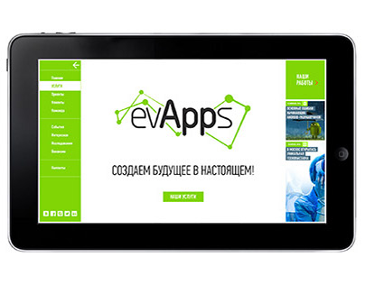 Evapps