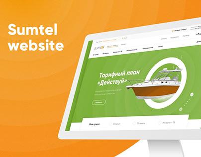 Sumtel — telecommunications operator
