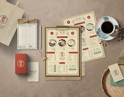Yinzo Logo & Visual Brand Identity Design