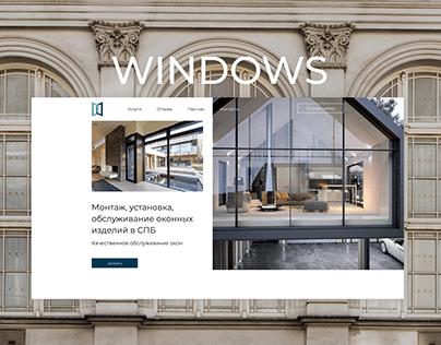 Лендинг установки окон/land of installation of windows