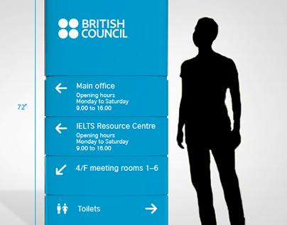 British Council Pylon signage