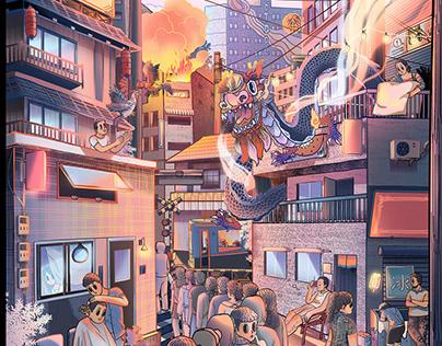 Night Dream闹市之梦dream illustration