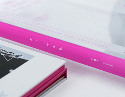 A Team - 44 Centimeter | CD Album Design