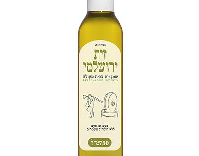 Branding for olive oil