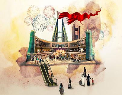 اليوم الوطني البحريني - Bahrain National Day