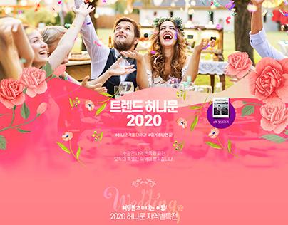 #2020 Trand Honeymoon PROMOTION EVENT