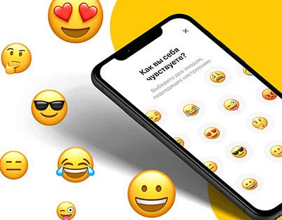 Aika — find movies using emoji