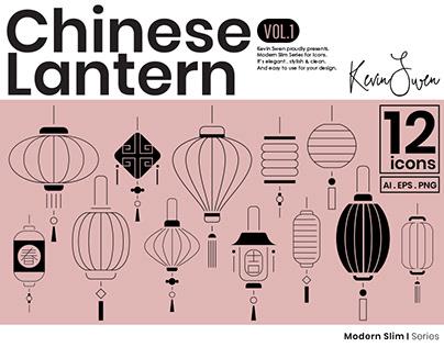 Chinese Lantern Icons Set | Modern Slim Series