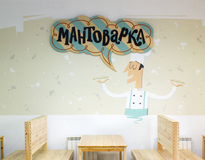 """Mantovarka"" — cafe"