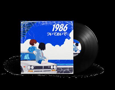 1986 a Citypop Mix Cover