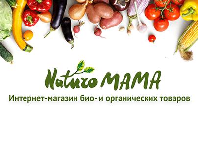 Naturomama/Online store of bio- organic products