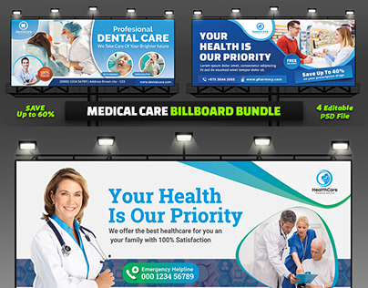 Medical/Dental Care Billboard Bundle