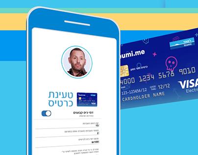 Leumi me - payment App