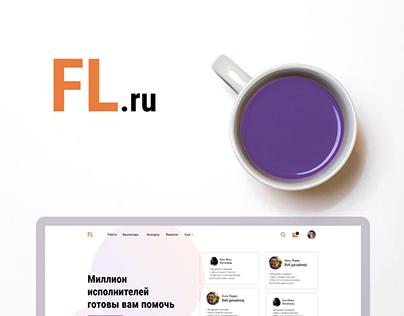Site redesign FL.ru