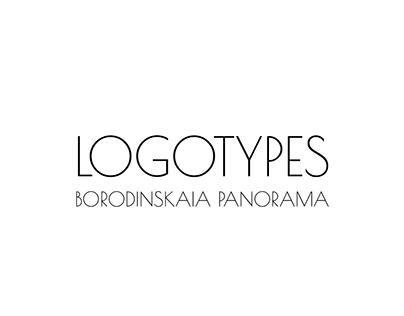 Logotypes. Borodinskaia panorama.