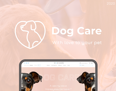 """Online store """"Dog Care"""" for your lovely friend"""