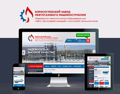 Web design for russian factory.