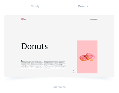 Promo page DONUTS