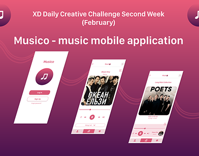 Musico - XD Daily Challenge February (Second week)