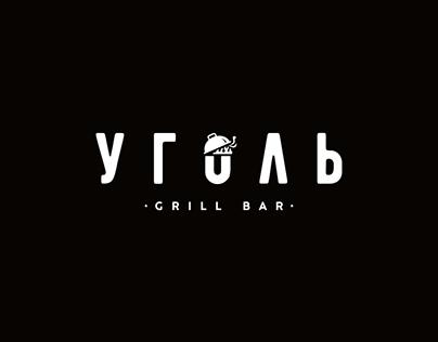 Grill bar Ugol