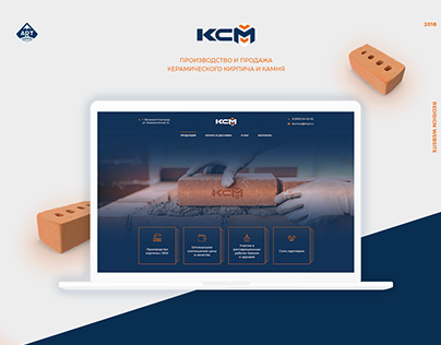 website of brick production