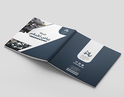 Profile Riyad Media