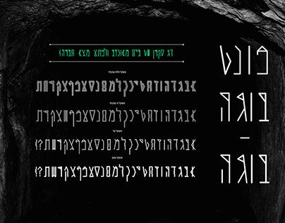 Buga-buga font
