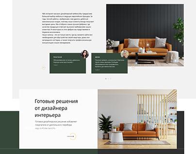 E-commerce | F&K Интернет магазин дизайнерской мебели