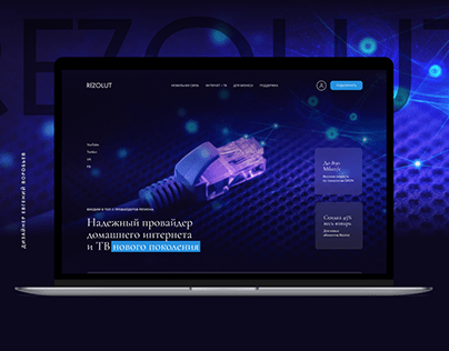 Landing Page for Rezolut