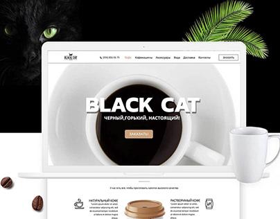 Сайт производителя кофе Black Cat