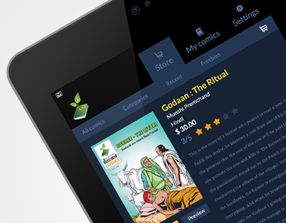 Online bookstore android app design