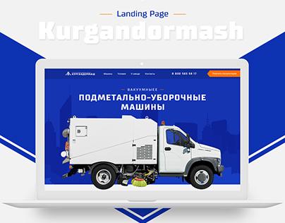 Landing Page Factory of road machines «Kurgandormash»