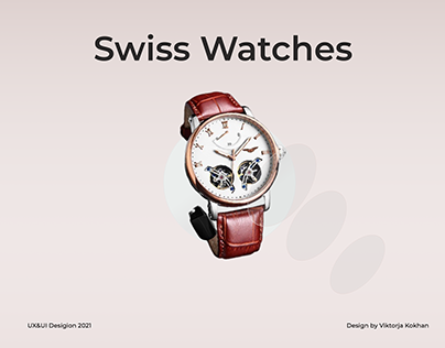 "E-commerce ""Swiss Watches"""