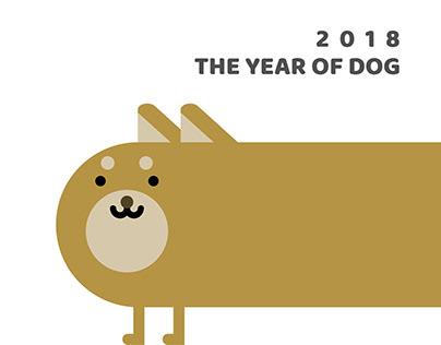 狗年賀卡|2018 New Year Card