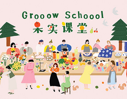 Grooow Schoool Theme Illustration
