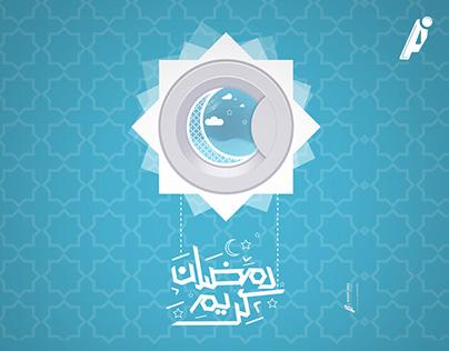 Ramadan Kareem Ideal Zanussi