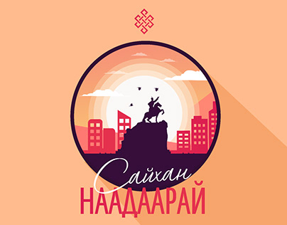 mongolia_illustration art