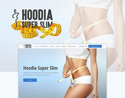 Landing page Hoodia Super Slim