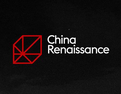 华兴资本 China Renaissance