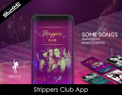 Strippers Club App