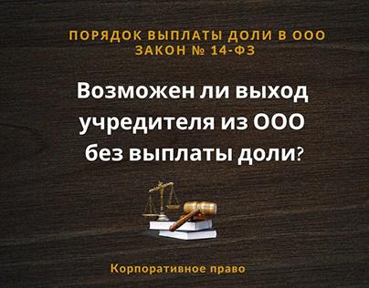 Rusюрист.ру
