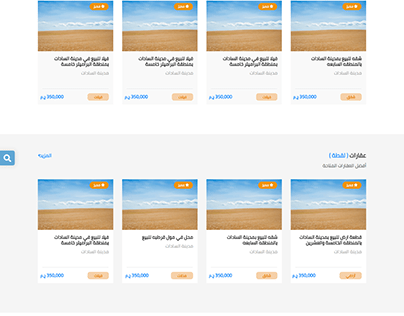 Sadat Properties