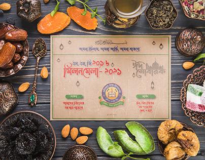 Eid Special Invitation Card