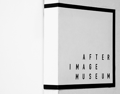 AFTER IMAGE MUSEUM